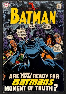 Batman #211 (1969)
