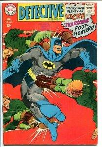 DETECTIVE COMICS #372 1968- BATMAN ROBIN-NEAL ADAMS! G