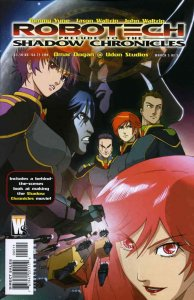 Robotech: Prelude to the Shadow Chronicles #5 VF/NM; WildStorm | save on shippin