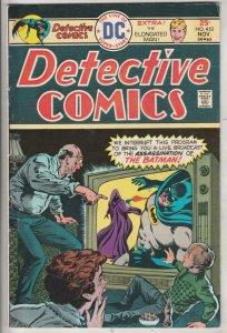 Detective Comics #453 (Nov-75) VF High-Grade Batman