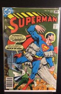 Superman #325 (1978)