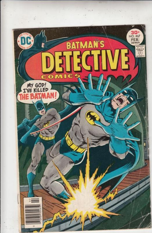 Detective Comics #467 (Feb-77) VG Affordable-Grade Batman