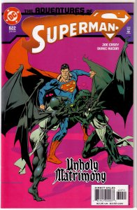 Adventures of Superman   vol. 1   #622 VF