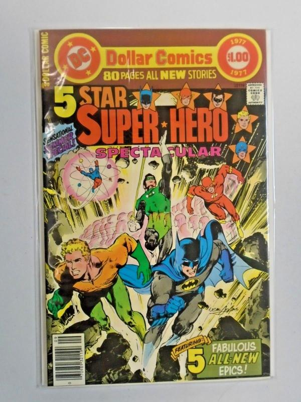 DC Special Series #1, 8.0/VF (1977)