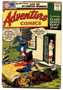 Adventure Comics #236 1957-superboy-green arrow-aquaman dc