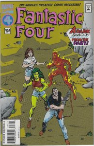 Fantastic Four #394 With animation cell and original bagging