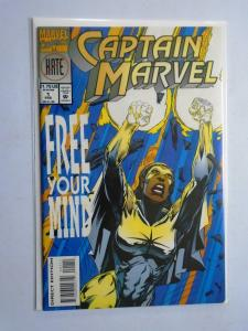 Captain Marvel (2nd Series) #2, Not #1 8.0/VF (1994) Speaking Without Concern!