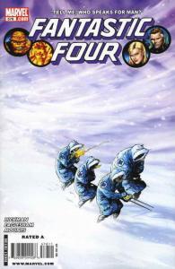 Fantastic Four (Vol. 1) #576 VF; Marvel   save on shipping - details inside