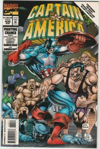 Captain America #430 (Aug-94) NM/NM- High-Grade Captain America