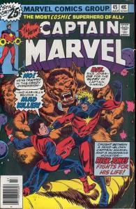 Captain Marvel (1968 series) #45, VF (Stock photo)
