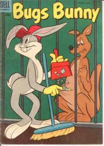 BUGS BUNNY 41 G-VG Feb.-Mar. 1955 COMICS BOOK