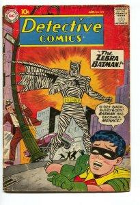 DETECTIVE COMICS #275 1960-BATMAN-ROBIN-JOHN JONES-ZEBRA COVER-g