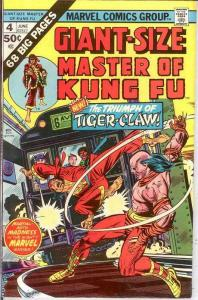 MASTER OF KUNG FU (1974-1983) GS  4 VF-NM June 1975 COMICS BOOK
