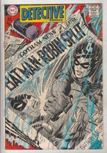 Detective Comics #378 (Aug-68) FN/VF+ High-Grade Batman, Robin the Boy Wonder