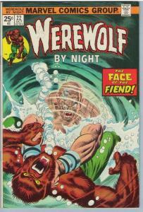 Werewolf by Night 22 Oct 1974 VF (8.0)