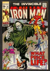Iron Man #19 VG- 3.5 Marvel Comics