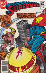Superman #374