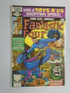 Fantastic Four Annual #11 6.0 FN (1976 1st Series)
