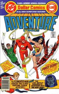 Adventure Comics #459 FN; DC | save on shipping - details inside