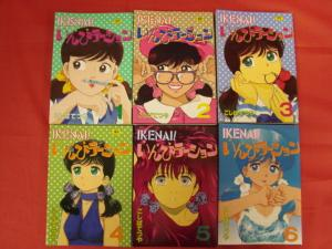 Ikenai! いんびテーション Vol 1-9 Yanmaga KC Special  Japanese Manga