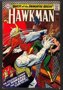 Hawkman #13 GD/VG 3.0 DC Comics