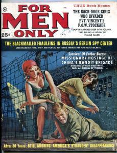 For Men Only October 1960-NAZI PRISON ESCAPE-Back Door Girls- Joy Laine