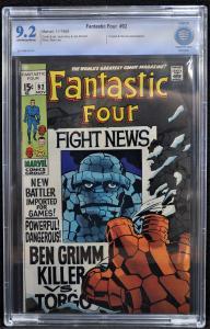 Fantastic Four #92 (Marvel, 1969) CBCS 9.2