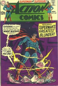 Action Comics #369 (ungraded) stock photo / ID#00E