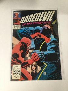 Daredevil 267 Nm Near Mint Marvel