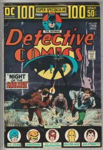 Detective Comics #439 (Jan-74) FN/VF Mid-High-Grade Batman, Robin