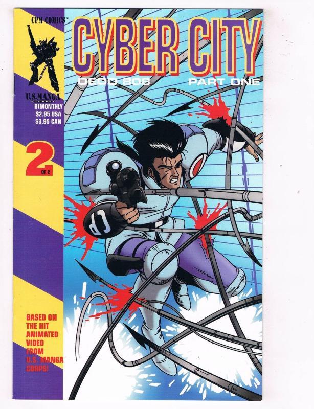 Cyber City Part 1 (1995) #2CPM Comic Book Manga OEDO 808 HH4 AD38