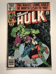 Hulk #251 VG