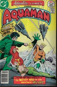 Adventure Comics #450 (DC, 1977) - VF