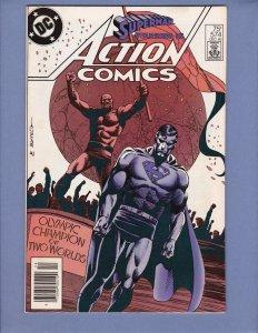 Action Comics #574 NM- Superman DC 1985
