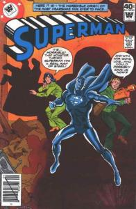 Superman (1st Series) #339A VG; DC | low grade comic - save on shipping - detail