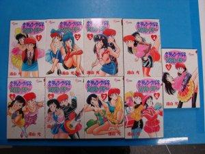 Japanese Manga Twinkle 2 Idol Star Vol 1-9