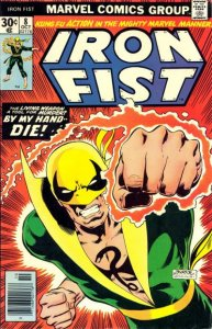 Iron Fist #8 (ungraded) stock photo