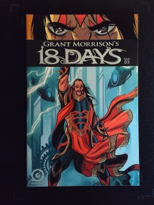 18 Days (SG) #3 (2015)