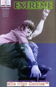 EXTREME (2002 Series) #1 Near Mint Comics Book