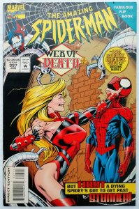 The Amazing Spider-Man #397 (NM-)(1995) 1ST APP STUNNER, CARD INTACT
