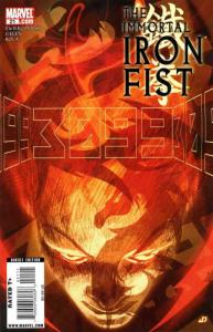 Immortal Iron Fist, The #21 VF/NM; Marvel | save on shipping - details inside