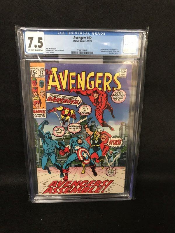 Avengers #82 (Marvel, 1970) CGC 7.5