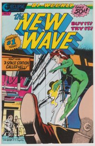 The New Wave #3 (VF)