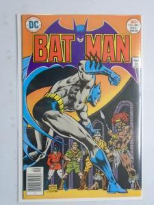 Batman #282, 7.5 (1976)