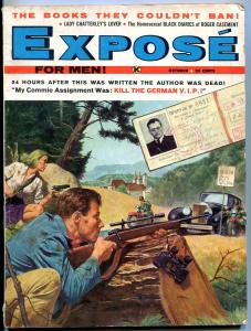 Expose Magazine 1959- Anna Marie Bauman- Arson VG