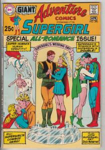 Adventure Comics #396 (Aug-70) VF/NM High-Grade Supergirl