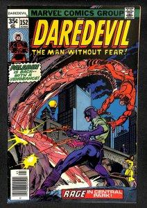 Daredevil #152 (1978)