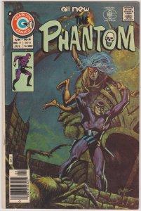 The Phantom #71 (1976)