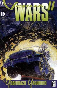 Venus Wars II, The #6 FN; Dark Horse | save on shipping - details inside