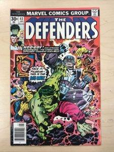 Defenders 43